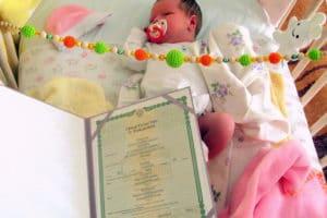 Как зарегистрировать рождение ребенка, если родители не в браке?